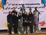 ایران فاتح دومین دوره مسابقات آسیایی توآی شد