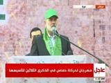 هنیه: مقاومت در فلسطین برای آزادی قدس آغاز شده است