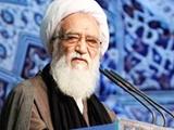 ۸ آذر؛ گزارش نماز جمعه تهران