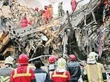 مجلس تعیین کننده شهدای آتش نشانان حادثه پلاسکو است