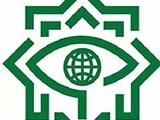 اطلاعیه وزارت اطلاعات: باند جعل اسکناس در کرمانشاه متلاشی شد