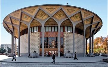 اعلام برنامههای جدید تالارهای نمایشی تئاتر شهر