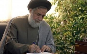 پیام تسلیت رئیس بنیادشهید در پی درگذشت پدر شهیدان مغنیه