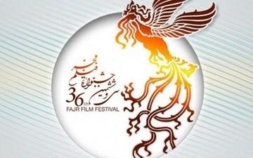 اعلام اسامی ۱۱ مستند جشنواره فیلم فجر