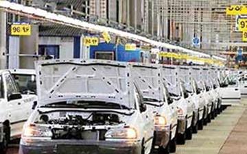 تداوم نارضایتی مشتریان از خدمات فروش خودرو