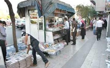 ۲۳ آذر؛ پیشخوان روزنامههای صبح ایران