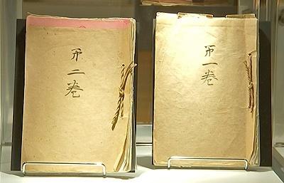 17-12-7-175950hirihito.jpg
