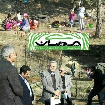 چهل و دومین مدرسه طبیعت ایران افتتاح شد