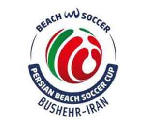 Persian Cup Logo