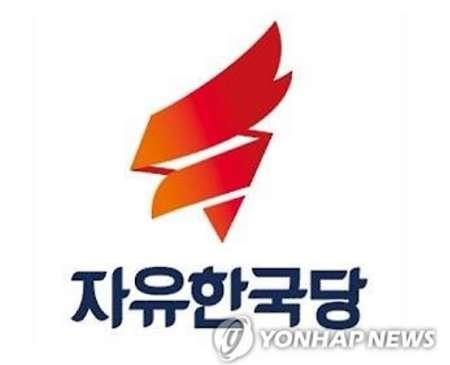 رسوایی نهاد ریاست جمهوری کره جنوبی باعث تغییر نام حزب حاکم شد
