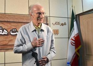 استاد ابوالحسن نجفی
