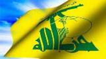 واکنش حزب الله لبنان به خبر خبرگزاری انگلیسی رویترز