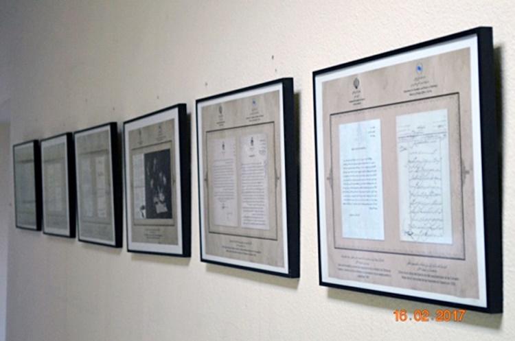 نمایشگاه اسناد و همایش چهارصد سال روابط سیاسی ایران و اسپانیا