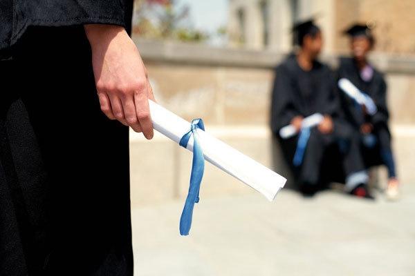 اطلاعیه پذیرش دانشجو در موسسه آموزش عالی مهرالبرز