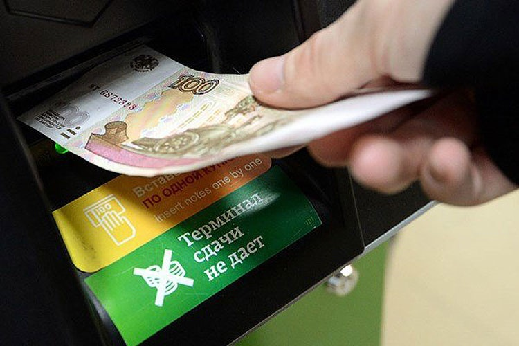 استفاده از پول نقد در روسیه مشمول مالیات میشود