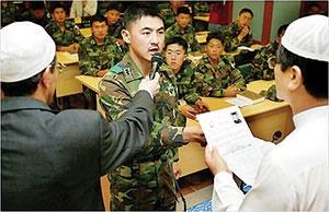 مسلمانشدن نظامیهای کرهجنوبی