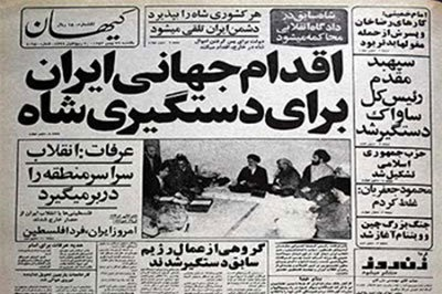 دهه فجر؛ روزنامه