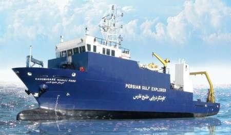 نخستین کشتی اقیانوس شناسی تحویل پژوهشگاه ملی شد