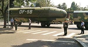 خیز هستهای چین برای رسیدن به آمریکا و روسیه
