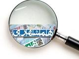 توضیح ارشاد درباره صف طولانی مجوز نشریات