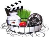 تعیین سه فیلم اکران نوروزی و سرگروهی سینما قدس