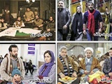 اکران نوروزی با بلیت شناور
