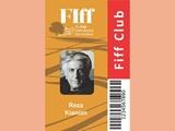 اعلام شرایط استفاده از برنامههای جشنواره جهانی فیلم فجر