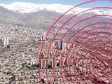 اگر تهران زلزله بیاید ؛ گزارشی نگران کننده از پیامدهای تلاقی گاز و گسل