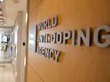 گزارش دوپینگ در ورزش روسیه نامعتبر اعلام شد