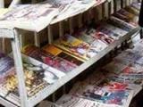 ۸ اسفند؛ مهمترین خبر روزنامههای صبح ایران
