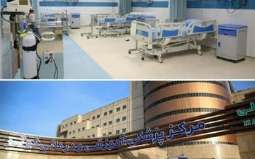 بزرگترین مرکز درمانی غرب کشور در سنندج افتتاح شد