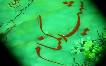 ۱۰نقطه تهران میزبان پیکر مطهر ۱۷ شهید گمنام هشت سال دفاع مقدس