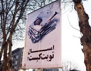 هشدار پلیس به هنجارشکنان در چهارشنبه سوری
