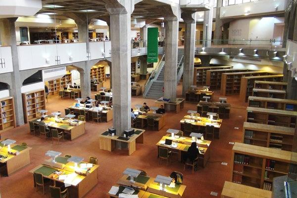 تالارهای کتابخانه ملی