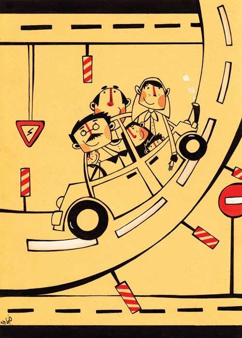 دوچرخه شماره ۸۷۰