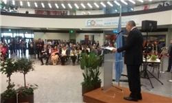 برگزاری روز بینالمللی نوروز در دفتر سازمان ملل در وین