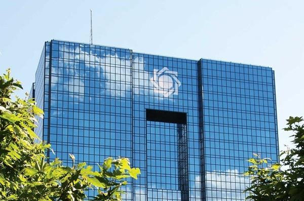بانک مرکزی اعلام کرد   اعتراض ایران به رأی دادگاه لوکزامبورگ