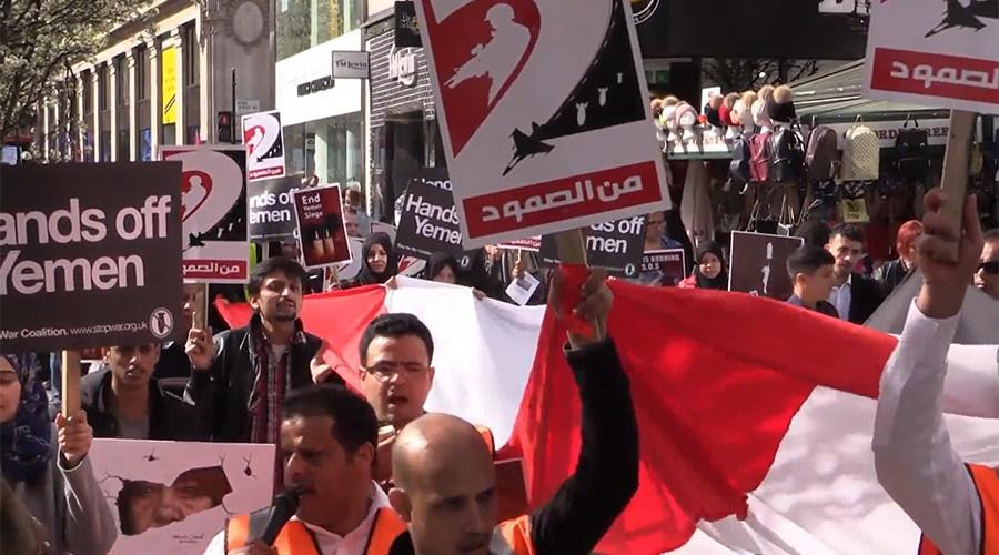 راهپیمایی در لندن علیه حمایت تسلیحاتی انگلیس از رژیم سعودی