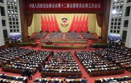 بزرگترین اجتماع سیاسی چین آغاز بکار کرد