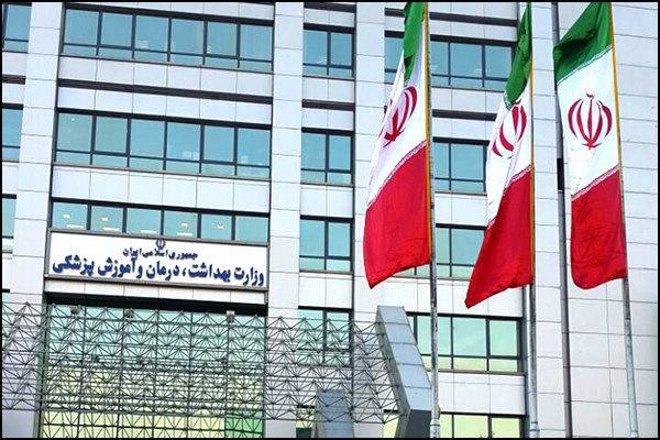 اعزام تیم ویژه وزارت بهداشت به استان ایلام و شهر بدره