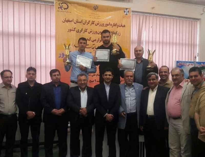 قهرمانی دخانیات تهران در مسابقات شطرنج کارگران کشور