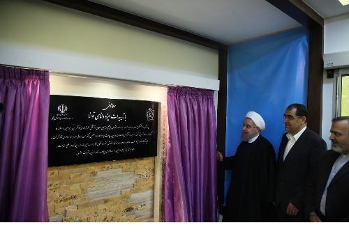 مراسم افتتاح بیمارستان در مشهد