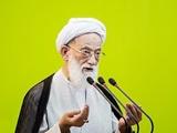 ۲۰ اسفند؛ گزارش نماز جمعه تهران