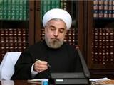 پیام تسلیت دکتر روحانی به مناسبت درگذشت مرحوم حاج رضا فلاوند