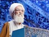 ۲۷ اسفند؛ گزارش نماز جمعه تهران