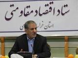 جهانگیری: اقتصاد ایران مقاومتر شده است