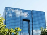 بانک مرکزی اعلام کرد | اعتراض ایران به رأی دادگاه لوکزامبورگ