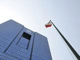 اعتراض ایران به تصمیم اخیر دادگاه لوکزامبورگ در توقیف دارایی بانک مرکزی