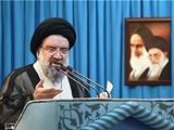 ۱۳ اسفند؛ گزارش نماز جمعه تهران
