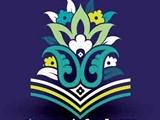 جزئیات مسابقه کتابخوانی «ریحانه» اعلام شد | مهلت ارسال آثار تا ۱۴ فروردین ۹۶